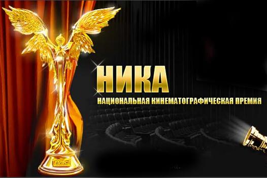 Замечательную иллюстрацию нравов наших мастеров культуры организовала Ксения http://ochemkino.files.wordpress.com/2011/04/nika.jpg
